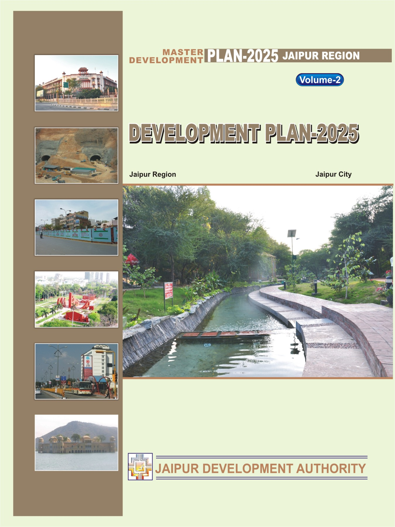 Master Development  Plan 2025