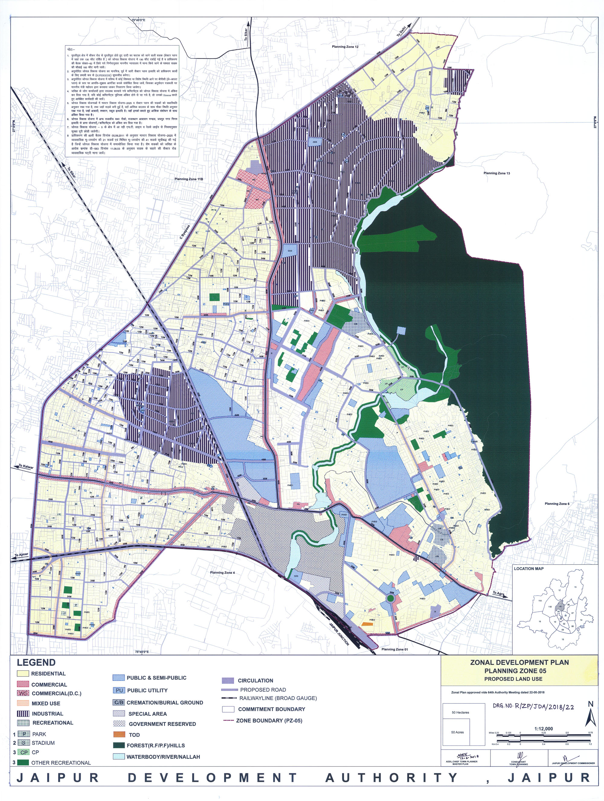 Zonal Development Plan (Draft/Approved)